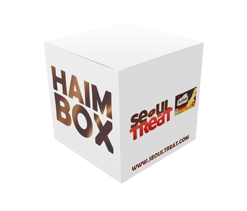 Haim Box (Special Limited Offer)