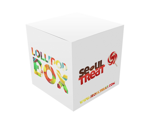 Lollipop Box (Special Limited Offer)