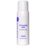 Travel Size - Cleansing Milk  60ml