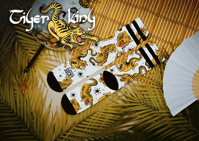 NEW RELEASE 🐯  TIGER KING