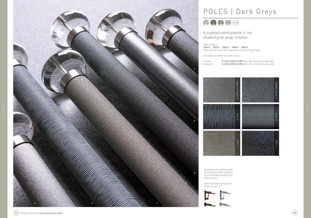 Walcot House curtain poles - Dark greys wrapped