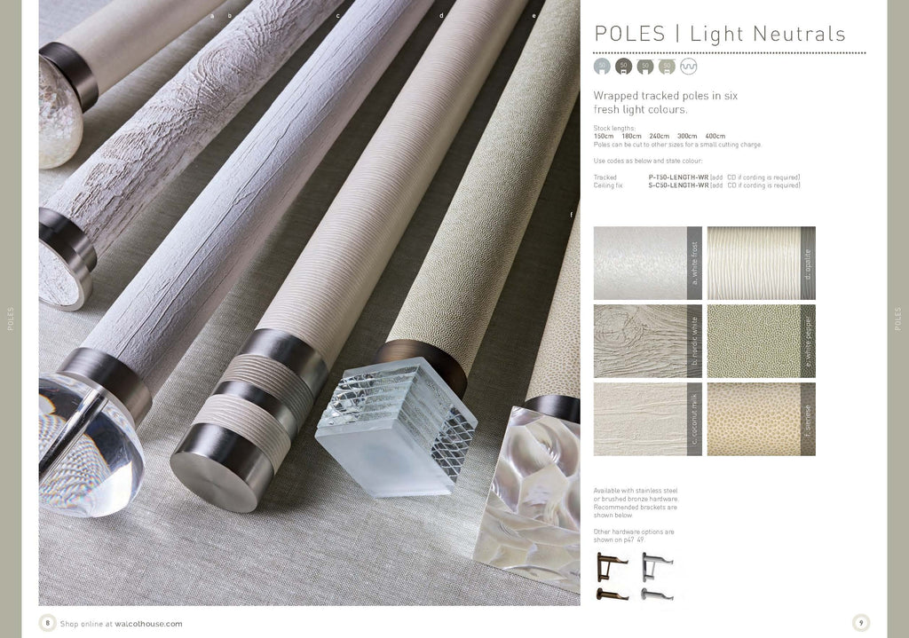Walcot House curtain poles - Light Neutrals