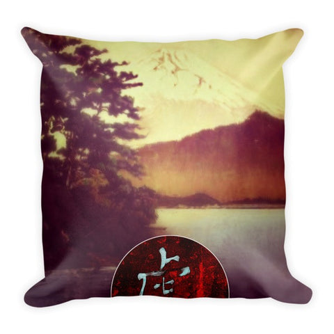 'The Nagahama Tiger' Pillow by Kijiermono