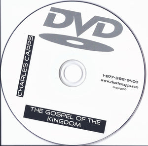 Charles Capps, The Gospel of the Kingdom DVD