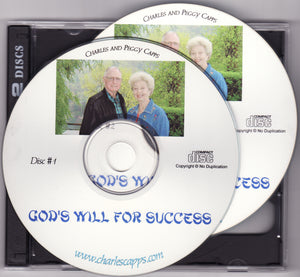 Charles and Peggy Capps, God's Will for Success CD
