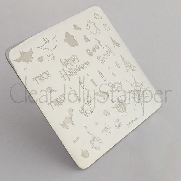 Clear Jelly Stamper Plate - Halloween Trick or Treat (SEASONAL)