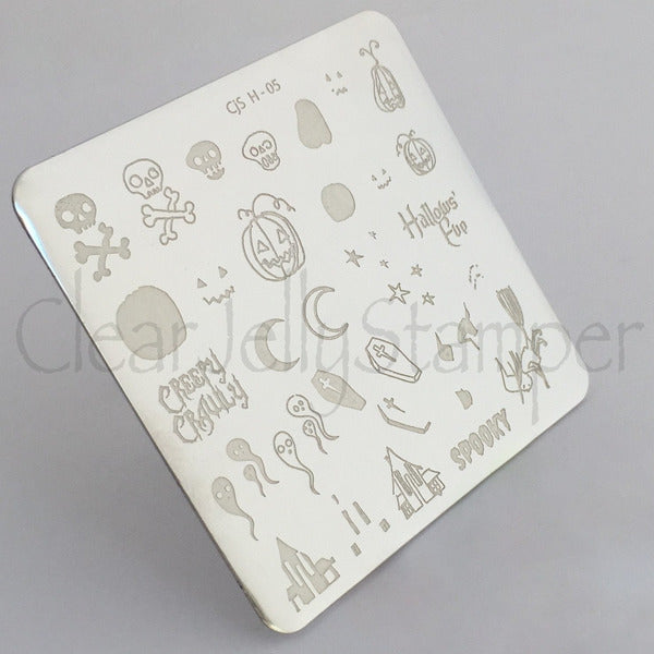 Clear Jelly Stamper Plate - Halloween Spooky (SEASONAL)