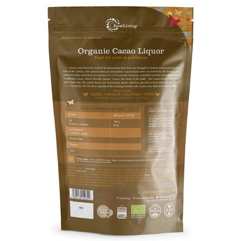 Cacao Powder - Organic (250g)