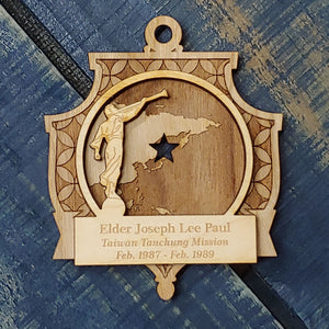 Custom Wooden Christmas Missionary Ornament