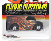 Japan Flying Custom Dairy Delivery 2005 +FREE Badge