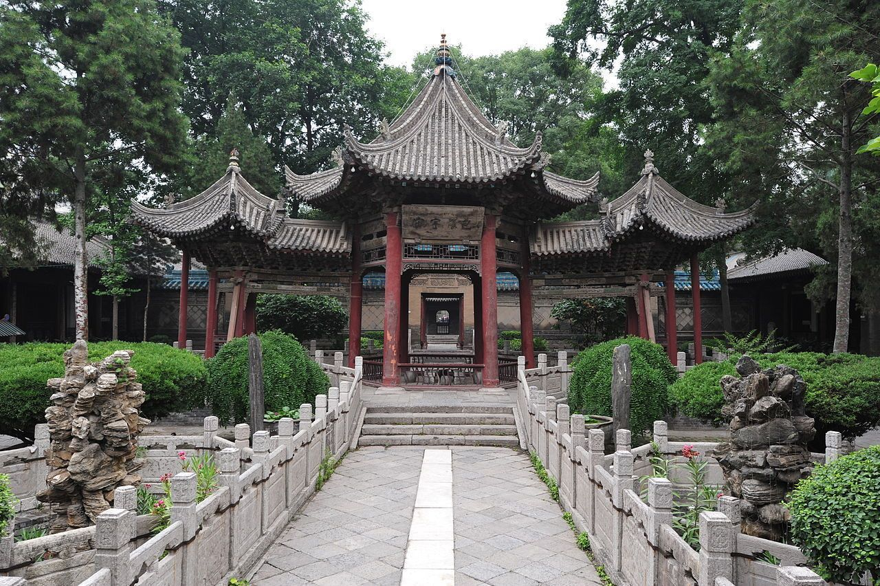 Great Mosque, Xian, China
