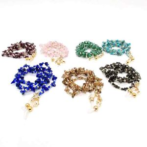 Crystal Mask Chains