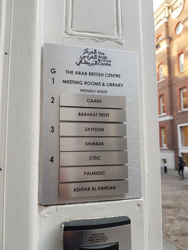 Changeable Directional Entrance Sign for the Arab British Centre in London