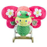Bonita Butterfly Baby Musical Toy Rocker (#RB5) - StorkBabyGiftBaskets - 3