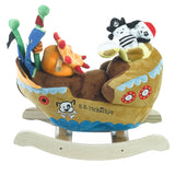 Ahoy Doggie Pirate Ship Play and Rock (#RB39) - StorkBabyGiftBaskets - 3