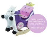 Princess Carriage Baby Girl Rocker (#RB19) - StorkBabyGiftBaskets - 2