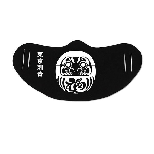 Cotton Face Mask - Daruma Doll design