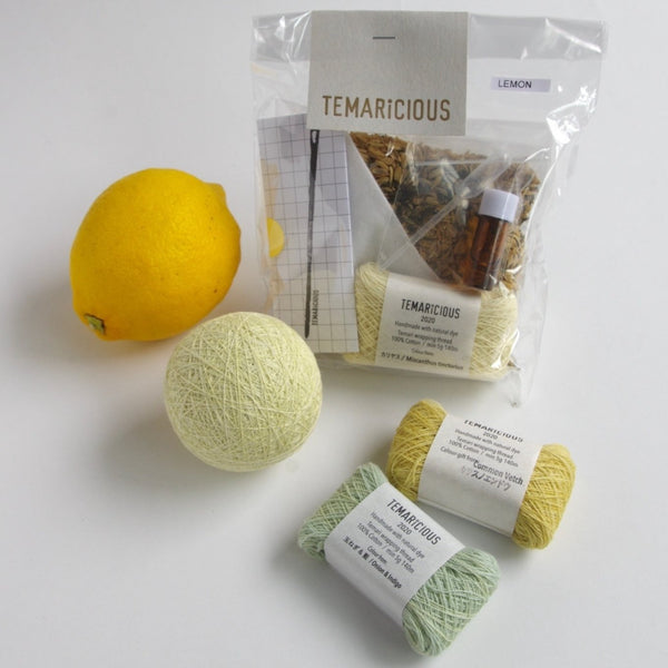 Temaricious temari ball kit in lemon