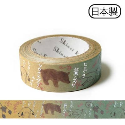 Japanese washi tape - kraft paper tape by Shinzi Katoh