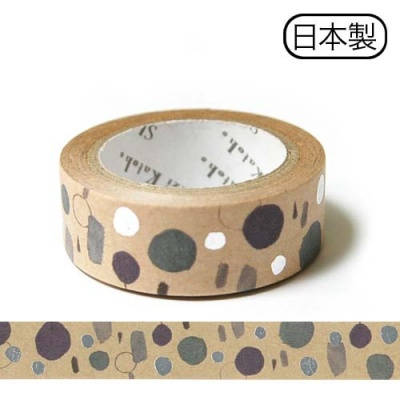 Japanese washi tape - craft paper masking tape by Shinzi Katoh
