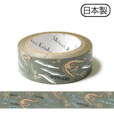 Japanese washi tape - kawaii kraft paper masking tape by Shinzi Katoh