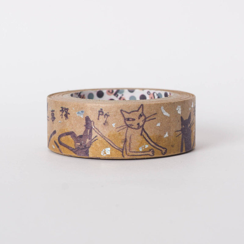 Japanese washi tape - kraft paper masking tape by Shinzi Katoh