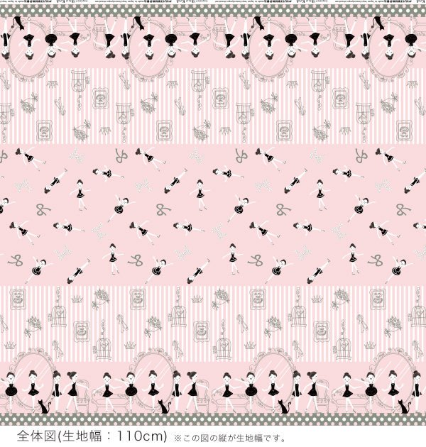 Shinzi Katoh | Japanese fabric - kawaii ballerina fabric - oxford cotton - pink - 1/2 YD