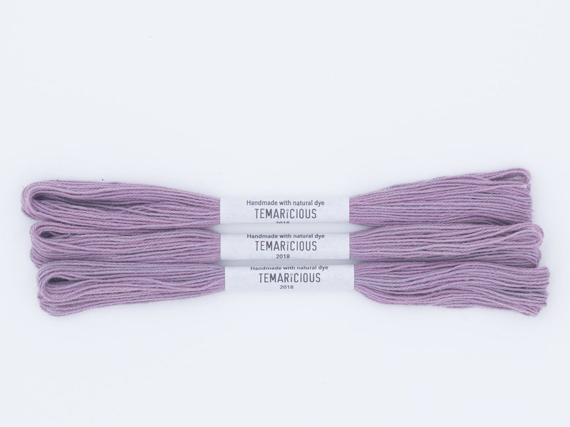 Temaricious #P8 - hand dyed embroidery thread - purple - single 12.5m cotton skein