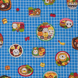 Kawaii Japanese bento fabric - Cosmo Kyraben - oxford cotton - 1/2 YD