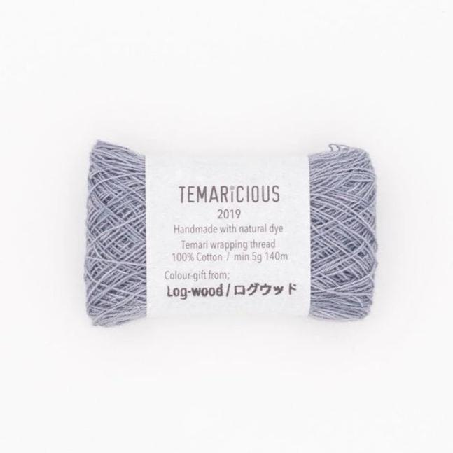 Temaricious #P12 - hand dyed temari thread - gray purple - 5g / 140m skein