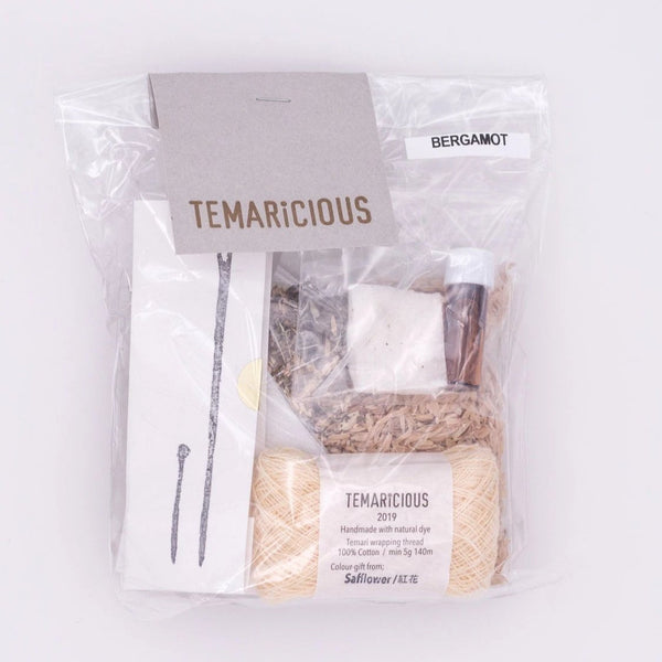 DIY temari ball making kit by Temaricious - Bergamot