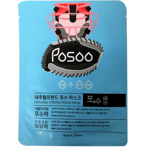 NATURAL FRIEND POSOO MASK