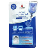 LEADERS EX SOLUTION ADVANCED FACIAL MASK (VARIOUS)