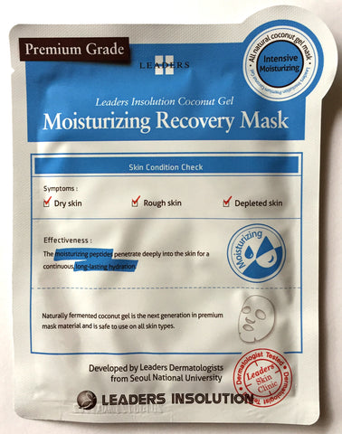 Leaders Coconut Gel Moisturizing Recovery Mask