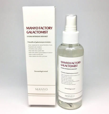 Manyo Factory Galactomist Hydra Intensive Skin Mist