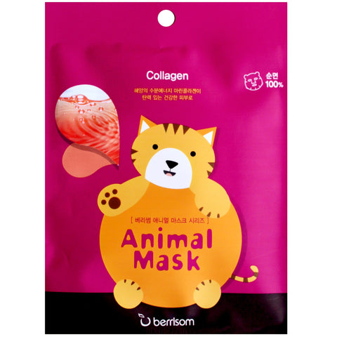 BERRISOM ANIMAL MASK (VARIOUS)