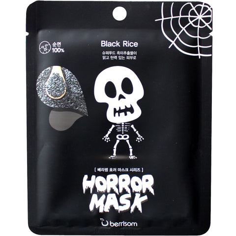 BERRISOM HORROR MASK (VARIOUS)