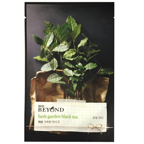 BEYOND HERB GARDEN SHEET MASK (VARIOUS)