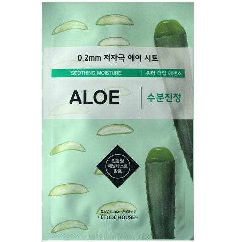 Etude 0.2 Therapy Air Mask (Aloe)