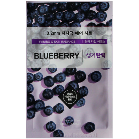 Etude 0.2 Therapy Air Mask (Blueberry)