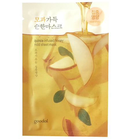 Goodal Infused Water Mild Sheet Mask (VALUE PACK)