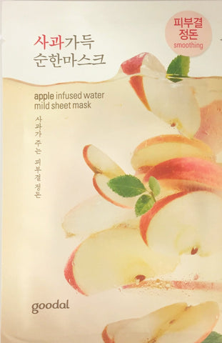 Goodal Infused Water Mild Sheet Mask (Various)