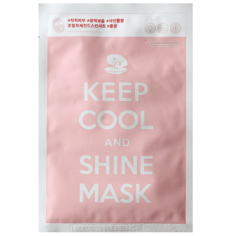 KEEP COOL MASK (VARIOUS)