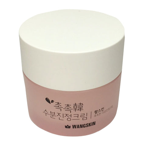 WANGSKIN HYDRATING CREAM