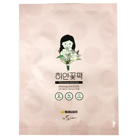 WANGSKIN WHITE FLOWER MASK PACK