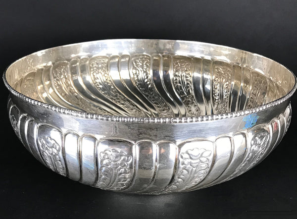 Chinese or Indian Sterling Silver Presentation Bowl for the Indian Market.