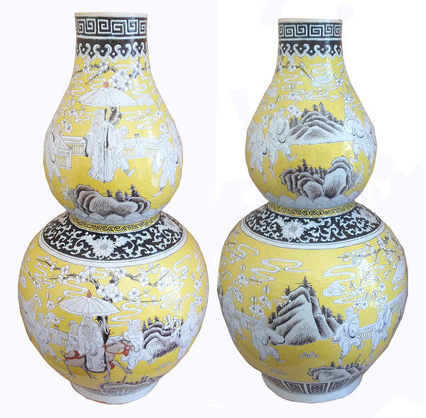 SOLD Pair of Fine Yellow Ground Double Gourd-form Vases, 19th Century