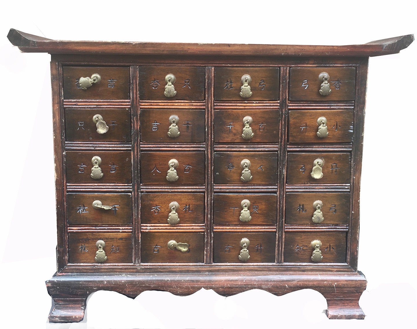 Charmant SOLD Japanese Vintage Apothecary Cabinet
