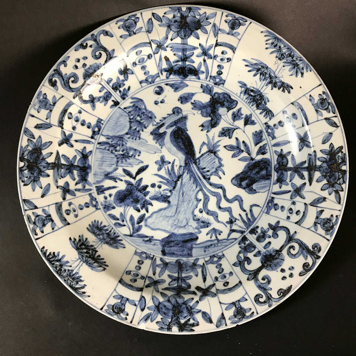 Chinese Zhangzhou Export Ware Late Ming Porcelain Large Dish