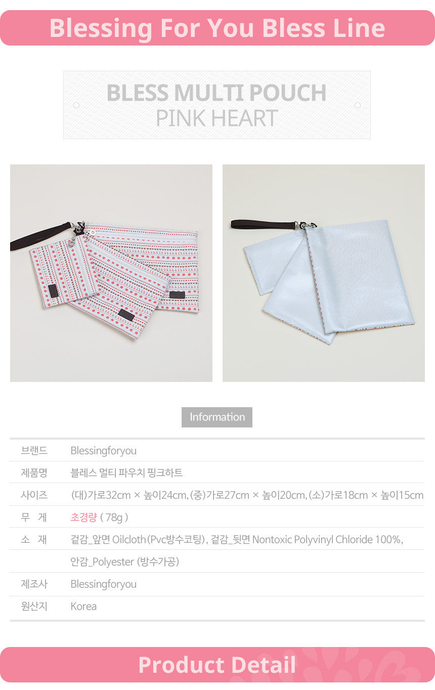 Blessingforyou Bless Multi Pouch Set Of 3 Thelittleonesinmylife